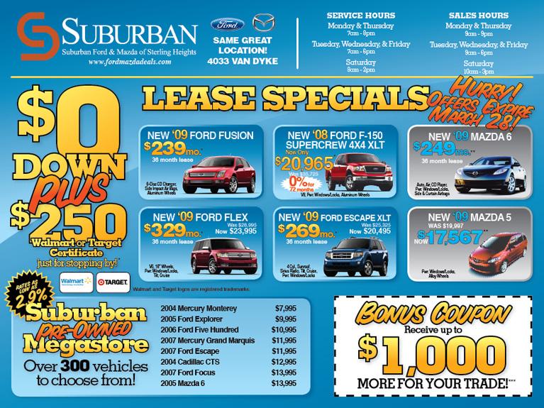 suburban9x12big2